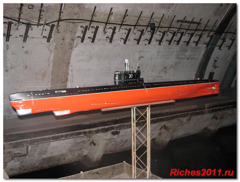 балаклава завод по ремонту подводных