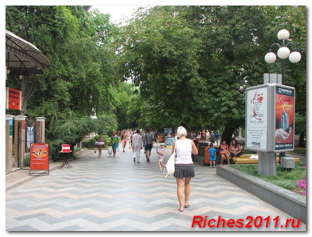 улицы-ялты-фото