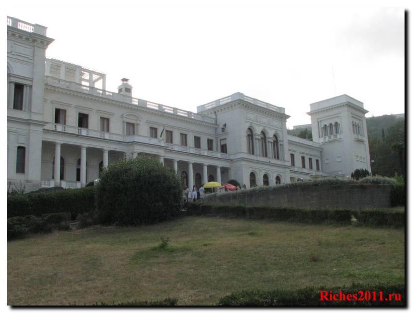 Ливадийский дворец в Крыму.