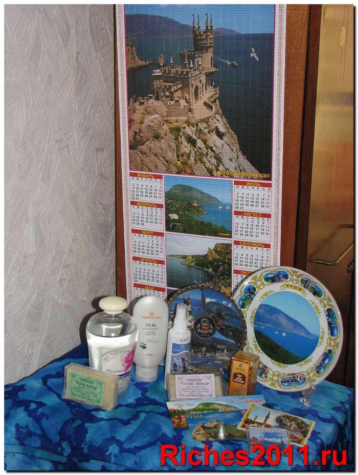 Какие привезти сувениры из Крыма.