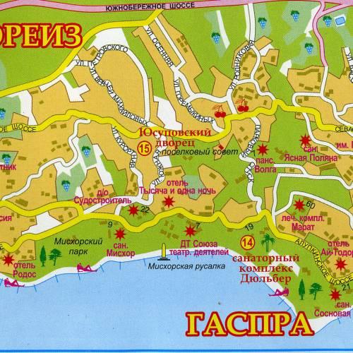 Что из себя представляет отдых в поселках Крыма: Гаспре и Кореизе.