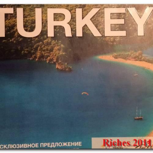 Отдых в Турции из Москвы от фирмы BAUER