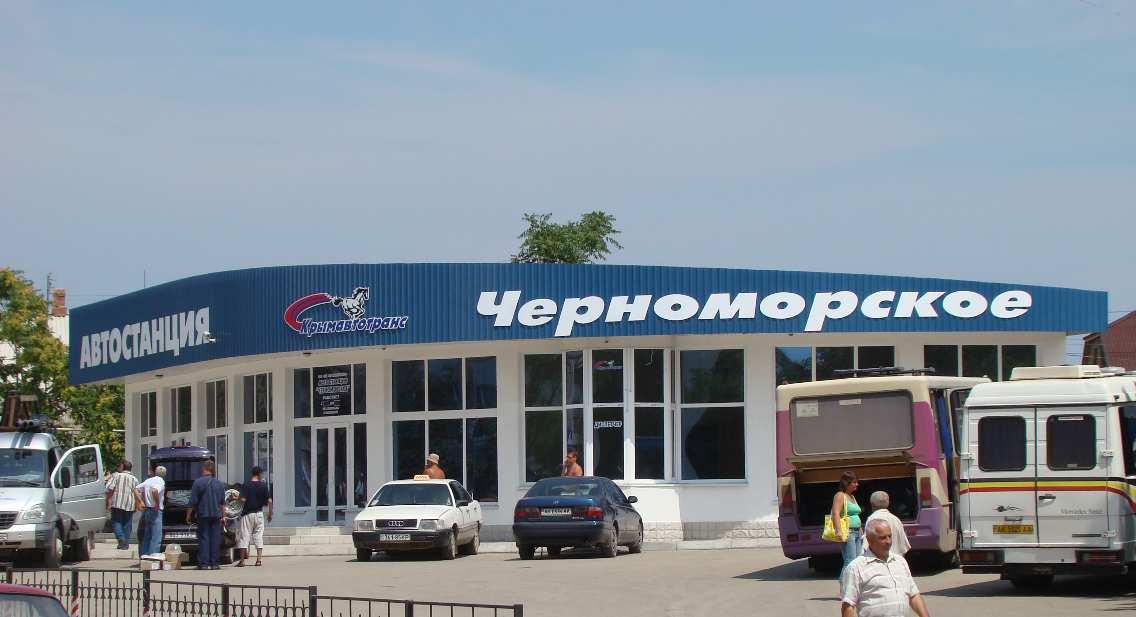 avtovokzal-v-chernomorskom