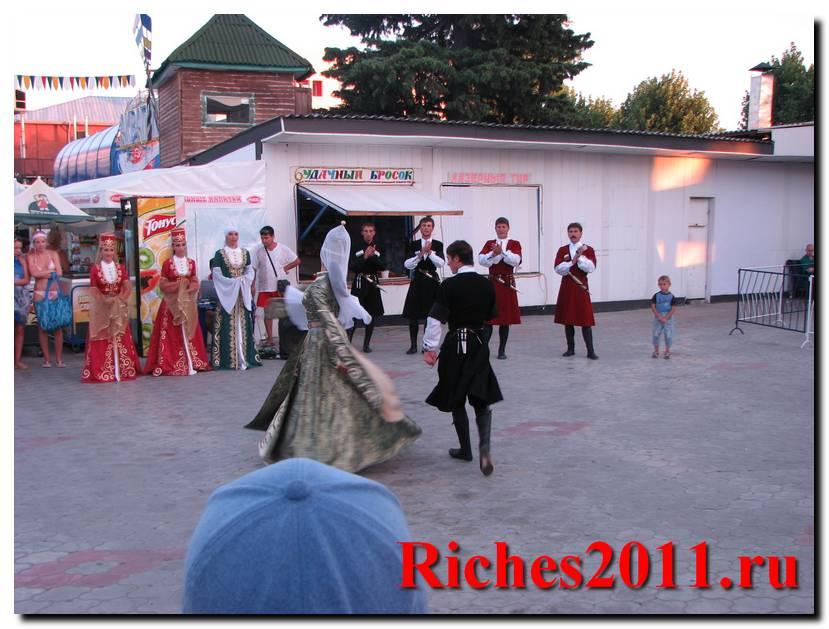 gorod-lazarevskoe
