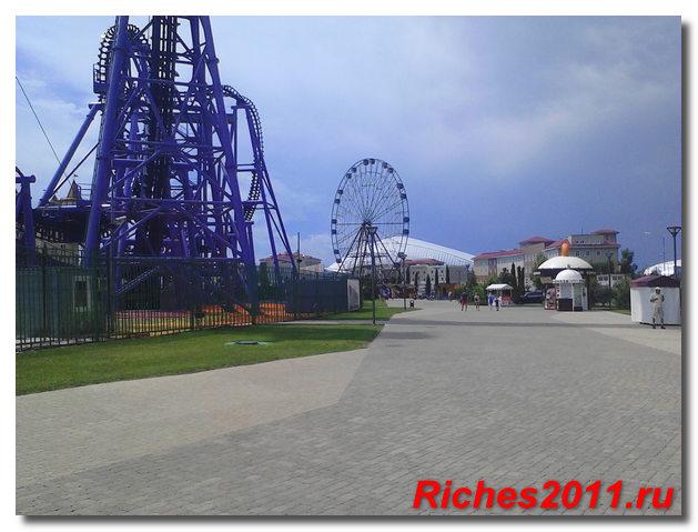 sochi-park