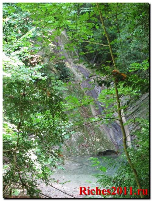 Водопад Чудо – Красотка в окрестностях Лазаревского.