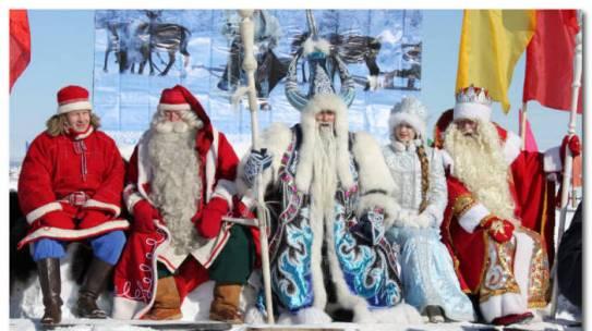 Деды Морозы в разных странах мира и народов России.