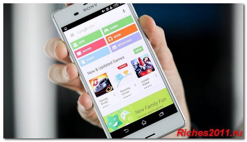 Google Play для Android