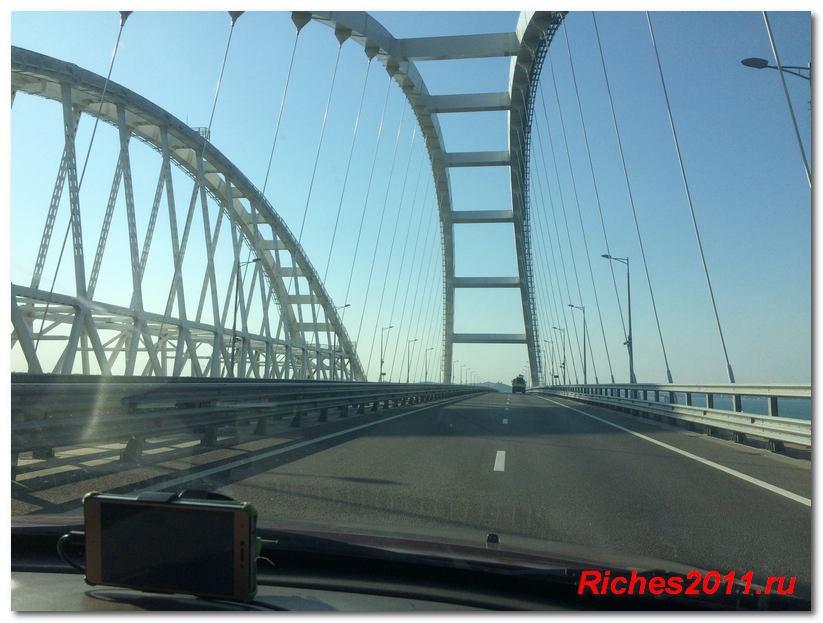krimskiy most