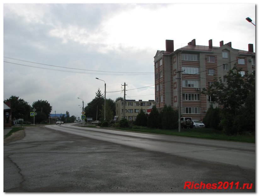 kushhevskaya